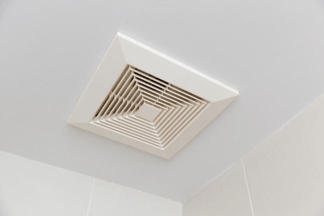 Een Must In Iedere Badkamer Badkamer Ventilatie Badkamer Courant